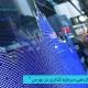 مرکز بازرگانی فردوسی-ferdowsi trading center-سرمایه گذاری در بورس