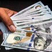 تا آخر دی ماه چقدر ارز صادراتی به کشور رسید؟