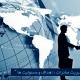 مرکز بازرگانی فردوسی-ferdowsi trading center-شرکت مدیریت صادرات ؛ اهداف و مسئولیت ها