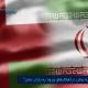مرکز بازرگانی فردوسی-ferdowsi trading centerT-صادرات به عمان