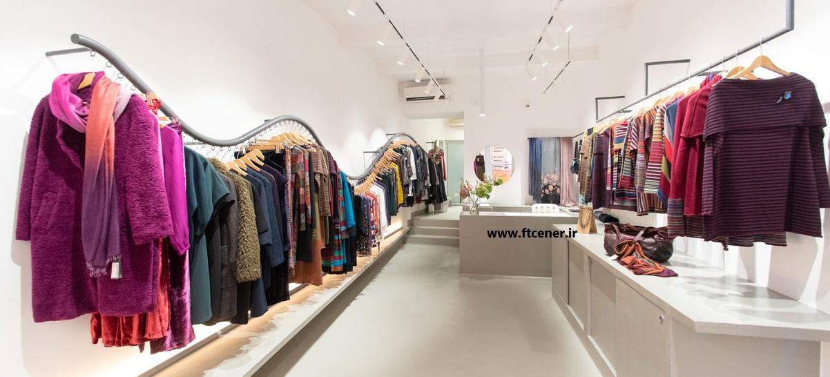 صادرات لباس و پوشاک، آغاز عملیات اجرایی شهرک صنعتی پوشاک