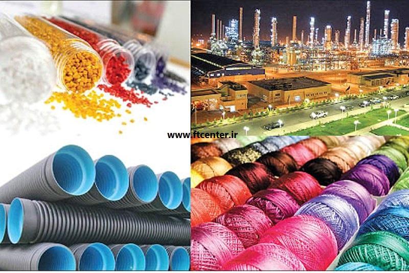 صادرات محصولات پلیمری به پاکستان