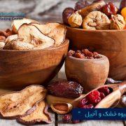 مرکز بازرگانی فردوسی- ferdowsi trading center-صادرات میوه خشک و آجیل