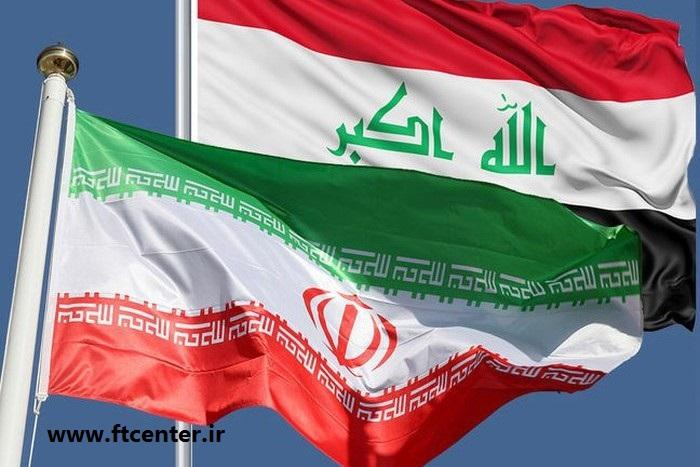 صادرات ۱۰ میلیارد دلاری ایران به عراق