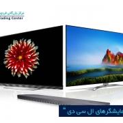 مرکز بازرگانی فردوسی-ferdowsi trading center-واردات نمایشگرهای ال سی دی