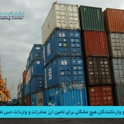 تامین ارز صادرات و واردات