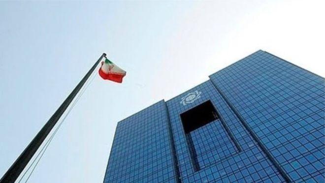 مرکز بازرگانی فردوسی-ferdowsi trading center-بانک مرکزی ایران نحوه بازگشت ارز صادرکنندگان را ابلاغ کرد