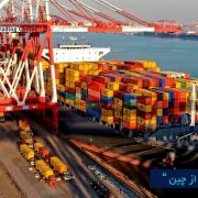 مرکز بازرگانی فردوسی-ferdowsi trading center-واردات از چین