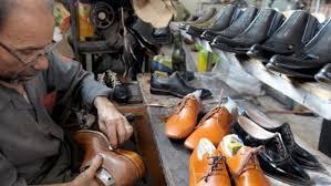 مرکز بازرگانی فردوسی-ferdowsi trading center-صادرات سبزیجات حدود 2 برابر و کفش بیش از 50 درصد رشد کرد