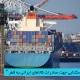 مرکز بازرگانی فردوسی-ferdowsi trading center-صادرات کالاهای ایرانی