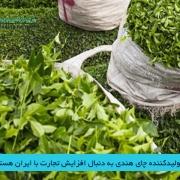 مرکز بازرگانی فردوسی-ferdowsi trading centerافزایش تجارت با ایران